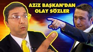 AZİZ YILDIRIM SESİYLE ALİ KOÇ 'A TEPKİ VİDEOSU ( İsmail Baki )