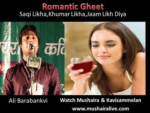 Ek Dil,Bacha tha wo bhi Tere naam Likh Diya Romantic Gheet by Ali Barabankvi  Pratapgarh Mushaira