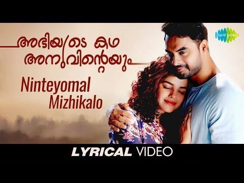 Ninteyomal Mizhikalo - Lyrics | Malayalam...