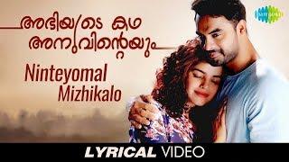 Ninteyomal Mizhikalo Lyrics | Malayalam | Abhiyude Kadha Anuvinteyum | Tovino Thomas, Pia Bajpai