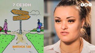 Панянка-Селянка. Выпуск 138. Лана Багорко и Даша Азарова