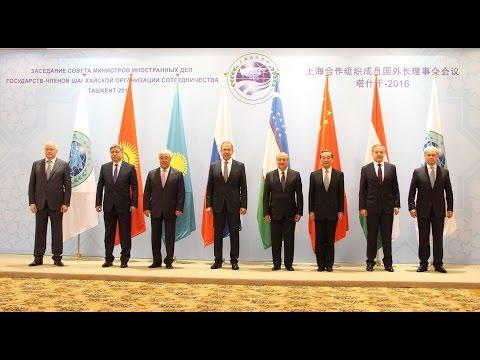 О заседании Совета министров иностранных дел государств-членов ШОС (23-24 мая 2016г., г.Ташкент)