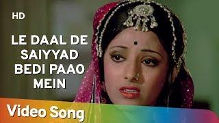 Le Daal De Saiyyad Bedi Paao Mein (HD) | Aakhri Kasam (1978) | Priyadarshini | Om Shivpuri