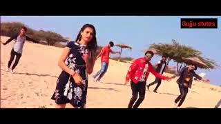 The Gujarati Mashup DJ remix new song 2019