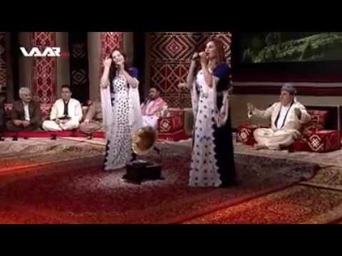 Kurdish song