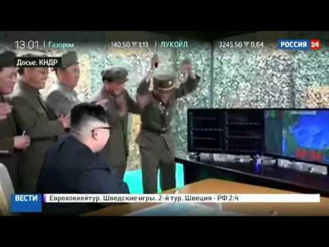 Северная Корея запустила ракету, которая упала в Японское море