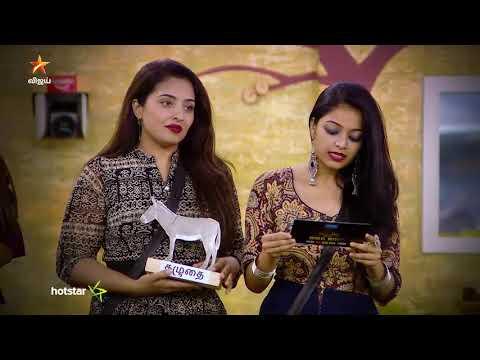 Bigg Boss Season 2 Promo 21-08-2018 Vijay Tv Show Online