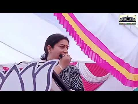 Smriti Irani Maharashtra Election Campaign    Indapur    Pune