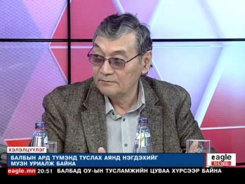 Discussion on Mongolian Red Cross Status-EAGLE TV