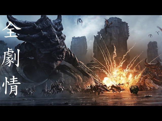 星海爭霸II:蟲族之心 全劇情[英語中字] -全過關動話,過場動話和對話