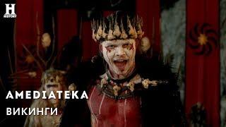 Викинги 5 сезон 2 часть | Vikings | Тизер