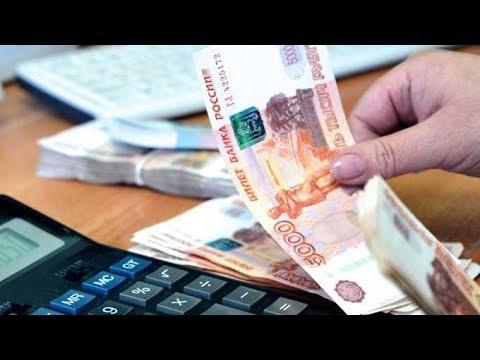 Повышение зарплаты бюджетникам в 2018 году в россии последние новости 25.03.2018