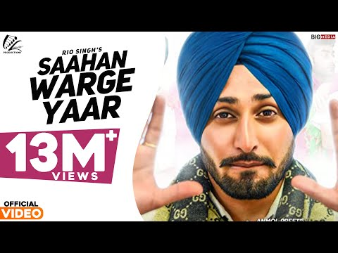 Saahan Warge Yaar | Anmol Preet | Latest Punjabi Songs 2017 | Leinster Production