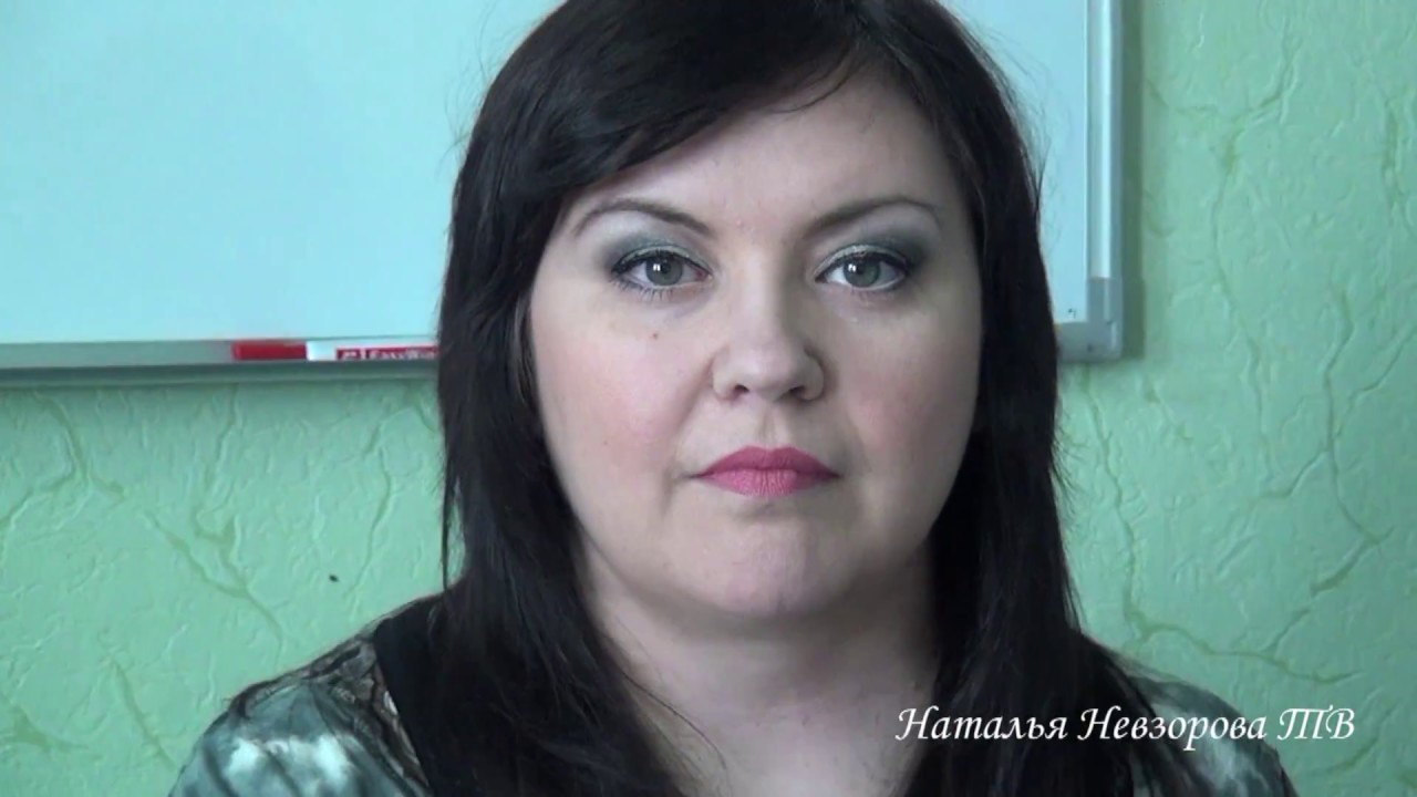 Макияж с косметикой орифлейм видео
