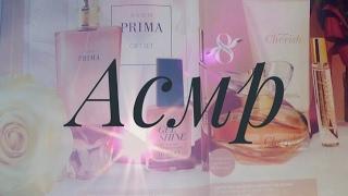 АСМР/Листаю и комментирую каталог Avon 03.2017 /шепталка