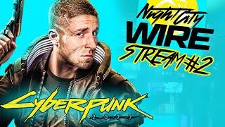 Cyberpunk 2077 Night City Wire #2: Neues Gameplay genauestens analysiert | Game Talk Spezial