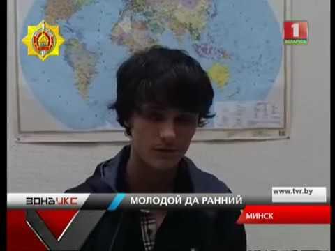 самый молодой вор в законе в истории ,красавчик))