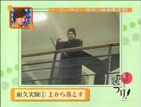 Sonim XP1 on a Japanese Show
