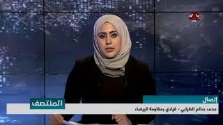 المليشيات تقصف بقذائف الدبابات قرى سكنية في البيضاء | محمد الطيابي | يمن شباب