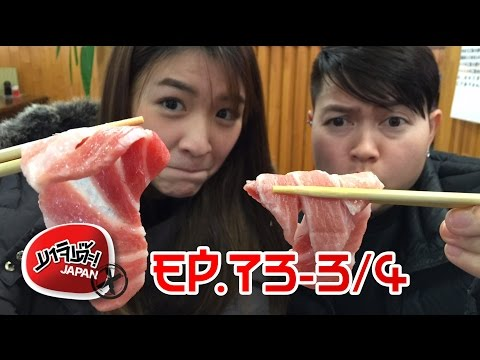 EP.73 - AOMORI (PART2) Part 3/4