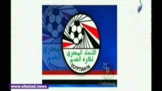 خالد لطيف لـ'شوبير': قرعة كأس مصر تمت بعيدا عن مجلس الجبلاية.. فيديو