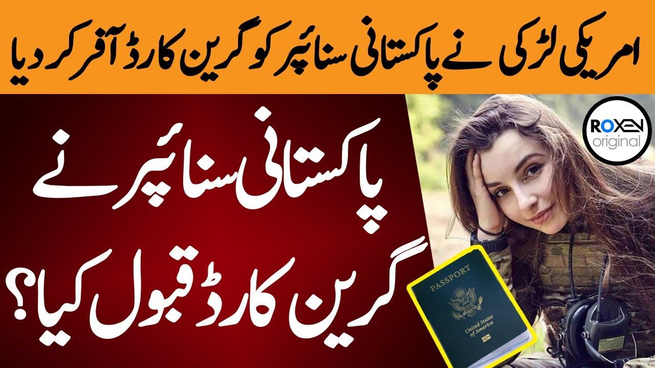 SNIPER | Ep14 | American Military Girl Offered Pakistani Sniper Green Card | Roxen Original