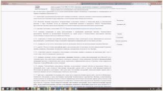 Обучение по претензионной работе   16 октября 2014 г  15 01 46