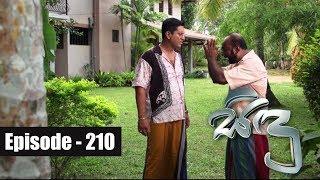 Sidu   Episode 210 26th May 2017 Thumbnail