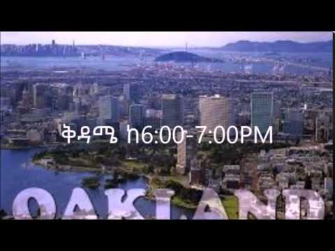 Eotcmk San Jose, Oakland and San Francisco.