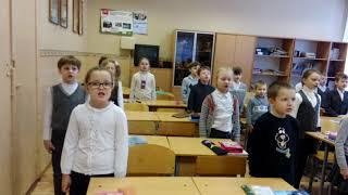 2 класс гимн  россии! 😂😂😂