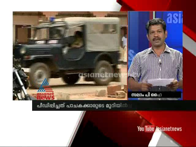 LKG kid allegedly sexually assaulted case: case move to bus cleaner : FIR 14th Nov 2014