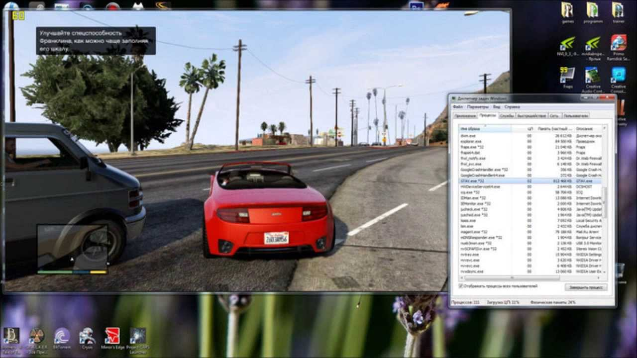 Скачать gta 5 на пк windows xp