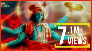 Shri krishna govind hare murari | shri krishna govind hare murari radha krishna | radha krishna |