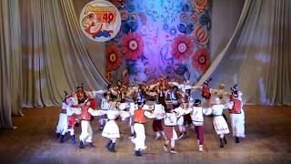 �������� ���� КАРПАТЫ (не полн.) РОВЕСНИК - 2017 - на 40-летии Народного ансамбля танца РОВЕСНИК. г. Днепр ������