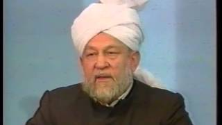 Friday Sermon 25 December 1992
