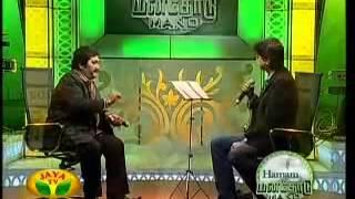 ▶    Om Shivoham on Manadhodu --Mano & vijay prakash