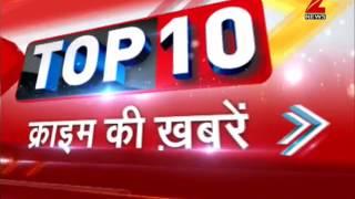 Top 10 Crime: Massive loot in Muthoot Finance in Jaipur | जयपुर में मुथूट फाइनेंस में लूट