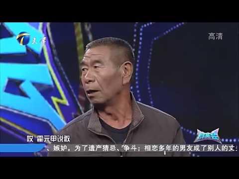 20160518 群英会 霍元甲精武神韵