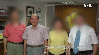 台湾选战中的红与黑(1): 退将争议