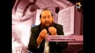 הרב מנחם וייס, תפילת השל
