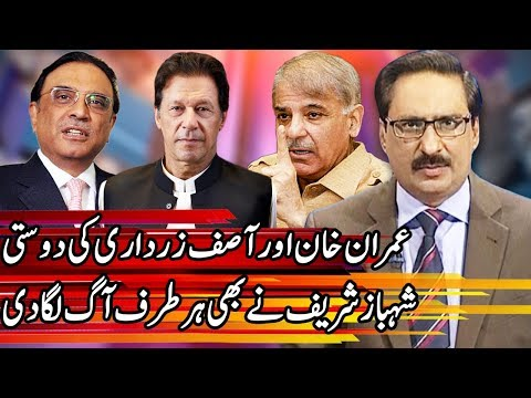 Kal Tak with Javed Chaudhry | 31 October 2018 | Express News