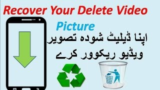 how to recover deleted picture video files and app from mobile android internal memory no root