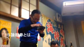 与論島 PR動画 / 与論町役場商工観光課