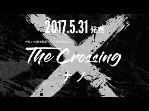 5/31発売 ナノ「The Crossing」全曲クロスフェード動画