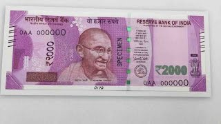 Here is how new notes of Rs 500 and Rs 2000 will look like