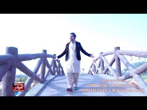 Ramzan Beautiful Kalam - Ramzan he ALLAH ki Rehmat ka Mahina Ali Awais 2017