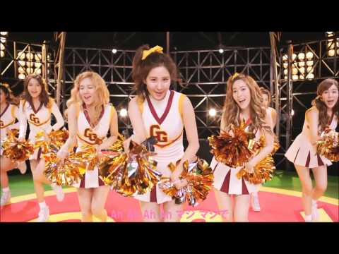 【日本語歌詞字幕】少女時代/Oh!(Japanese).GIRLS'GENERATION.SNSD