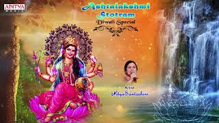 Ashtalakshmi stotram - diwali special song | sanskrit devotional | nityasanthoshini , j.satyadev