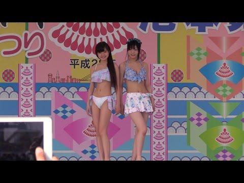 アイドル水着ファッションショー 博多どんたく港祭り2016
