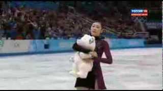 Юна Ким и медведь